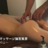 【女性専用】出張オイル性感マッサージ(愛知、福岡、東京)