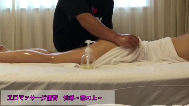 性感マッサージ講習福岡