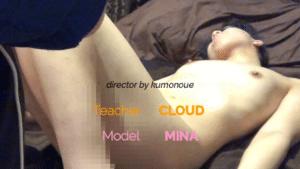 性感マッサージマニュアルエンドロール