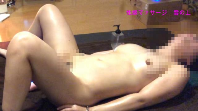 【絶頂痙攣する女】電マオルガがバイブ状態!桃花21歳エロ動画
