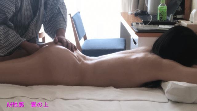 性感マッサージ画像