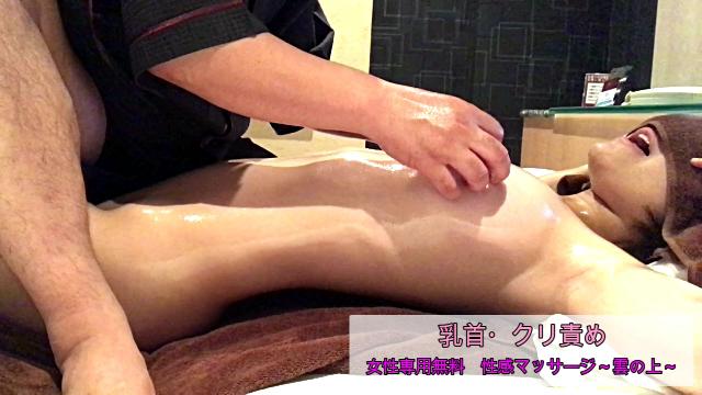 【ちくび開発】敏感な乳首にされていく性感マッサージ