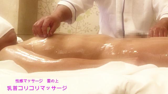 乳首コリコリマッサージ画像
