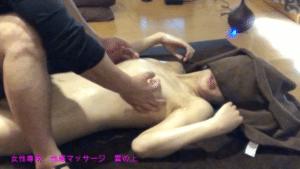 処女乳首マッサージ画像