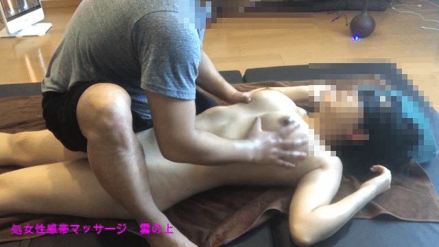 【巨乳処女オイルマッサージ】スパンキング願望Gカップみお21歳